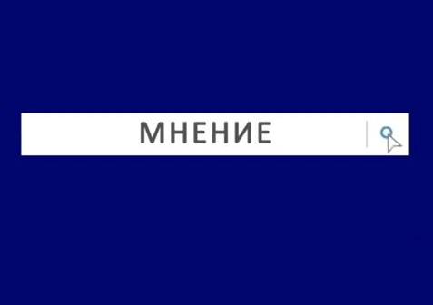 ГТРК ЛНР. Мнение. Королёва. Сокрушительное поражение нацизма. 10 мая 2021 г.