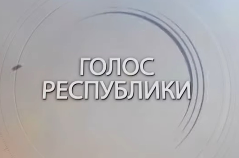 ГТРК ЛНР. Голос Республики. 1 сентября 2017 г.