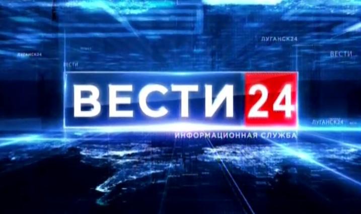 ГТРК ЛНР. Вести. 15 мая 2021 г. 13:30