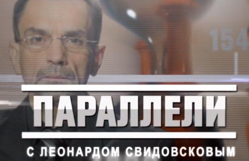 ГТРК ЛНР. Параллели с Леонардом Свидовсковым. 29 декабря 2018 г.