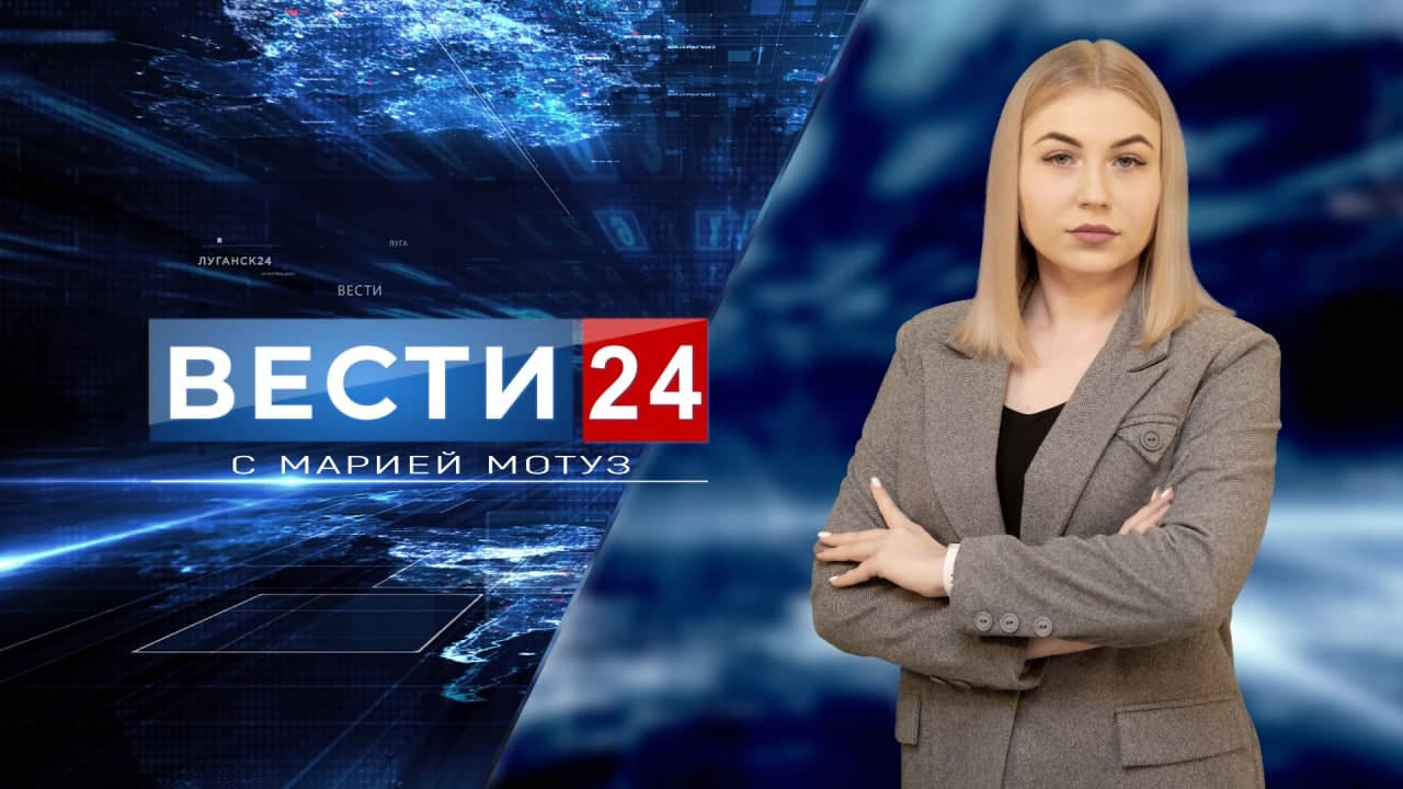 ГТРК ЛНР. Вести. 12 июля 2021 г. 3:30