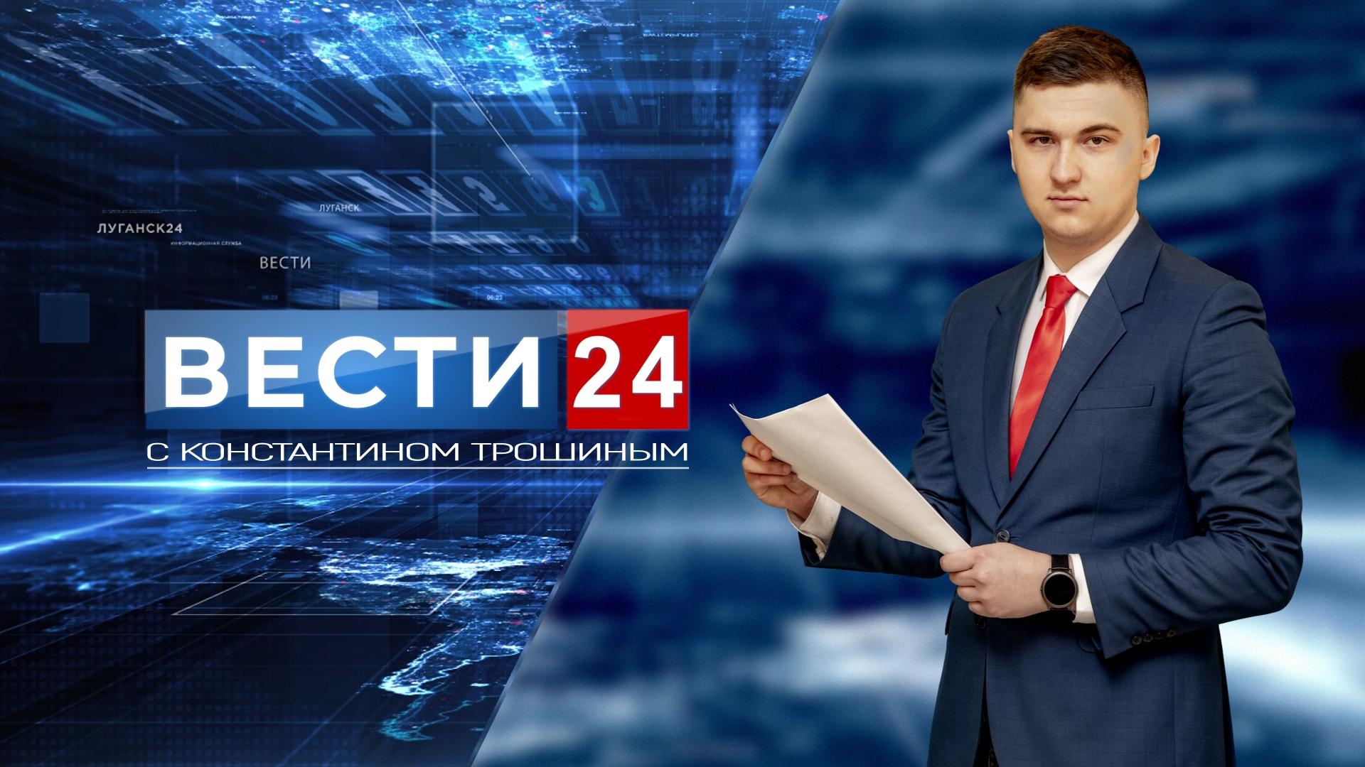 ГТРК ЛНР. Вести. 30 июля 2021 г. 5:30